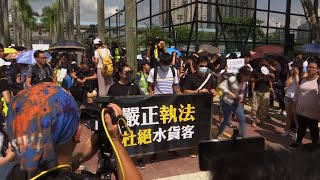 Protest against Hong Kong cross-border traders