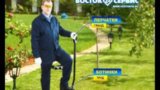 vostok_service_dacha_tv.avi