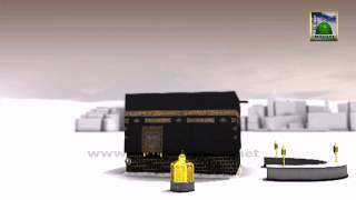 3d Animation Video Of Madani Channel - Video of Kaba