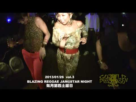 BLAZING REGGAE JAM 2k13 vol3@STAR NITE
