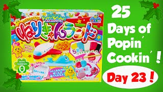 Making Chewy Christmas Themed Candy! Day 23 of the 25 Days of Popin Cookin