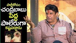 Nandamuri Balakrishna About CM Chandrababu Naidu Role In NTR Mahanayakudu | Filmylooks