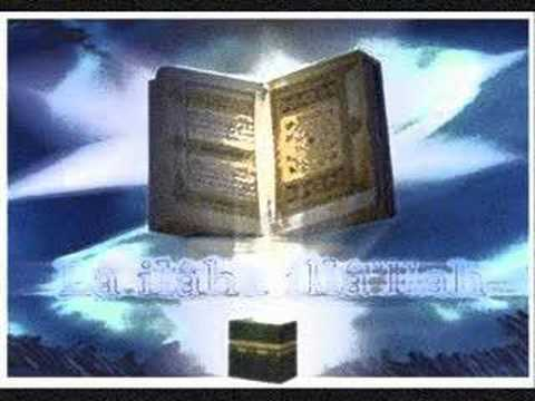 Anachid, Salawat Minalah video