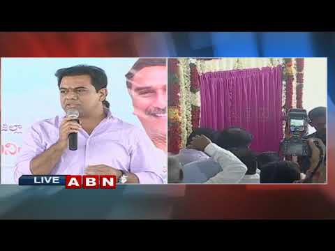 Minister KTR lay foundation stone for EPT at Pashamylaram