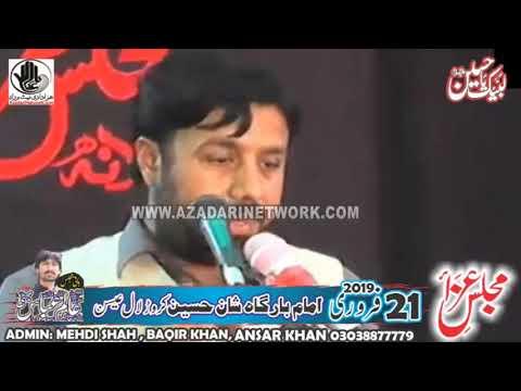 Zakir Taqi Qayamat || Majlis 21 Feb 2019 (Jalsa Alim Bhatti) Karor Lal eesan ||