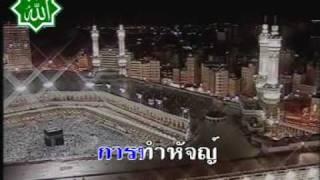 เพลงมุสลิมดี