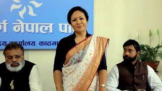 Singha Durbar - Episode 01 (With Subtitles)