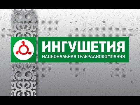 12012017 НОВОСТИ 24 С ЛЕЙЛОЙ ЦУРОВОЙ 21 00