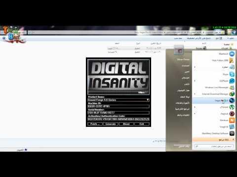شرح تثبيت برنامج sony vegas pro 11 + crack