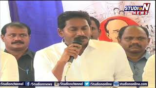 YS Jagan Calls For AP Bandh On 24th July Over Special Status For AP