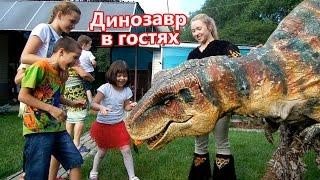 Динозавр Гоша в гостях у Клима и его друзей / Dinosaur playing with children