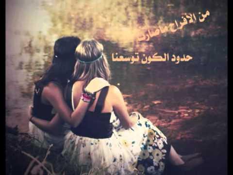 إحتفال الإبتدائية التاسعة عشر في ينبع