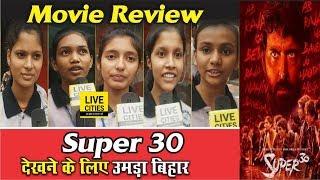 Super 30 Movie Review | Anand Kumar Super 30 | Hrithik Roshan | Pankaj Tripathi | LiveCities