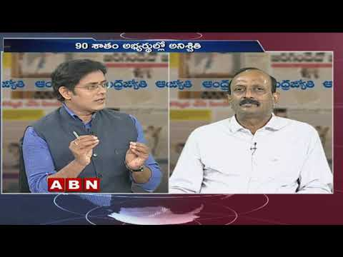 Discussion on Telangana Poll Percentage record and EVM Tampering | TRS Vs Prajakutami | Part 1