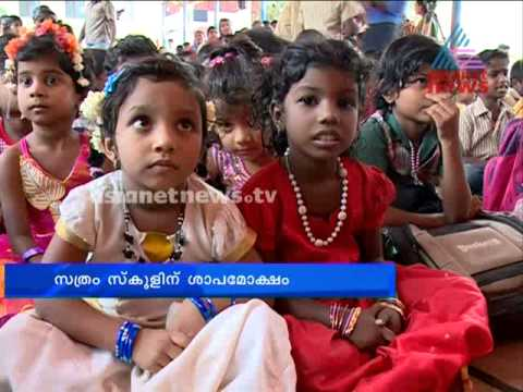 Thiruvananthapuram Fort High School renovation started