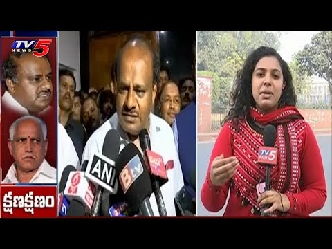 BJP's Operation Lotus Heats Up Karnataka Politics | TV5 News