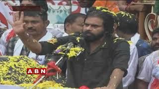 Pawan Kalyan action Plan on Kapu Reservations | Eluru | Inside