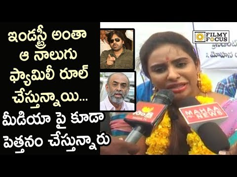 Sri Reddy Indirect Comments on Pawan Kalyan @Hunger Strike in Chitrapuri Colony - Filmyfocus.com