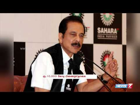 Bank guarantee of Rs 5,000 crore as a condition for Subrata Roy's release | India