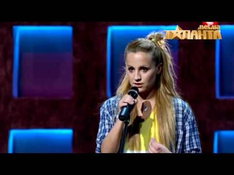 Танцюють всi 4 (Катерина Рижакова)