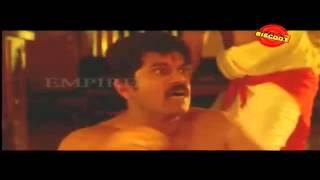 Aayushkalam - Comedy Scene