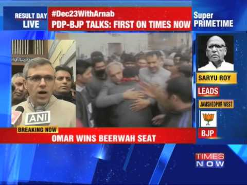 National Conference  cannot be ignored in the current situation: Omar Abdullah