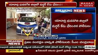 Updates On Rowdy Sheeter Jafar Case | Yadadri Bhuvanagiri
