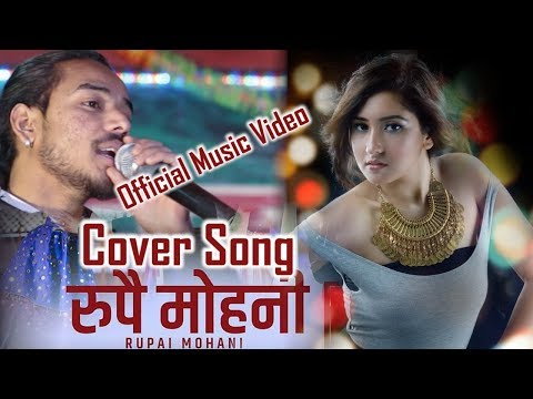 Official Music Video | Nepali Song | Rupai Mohani | New Nepali Movie -