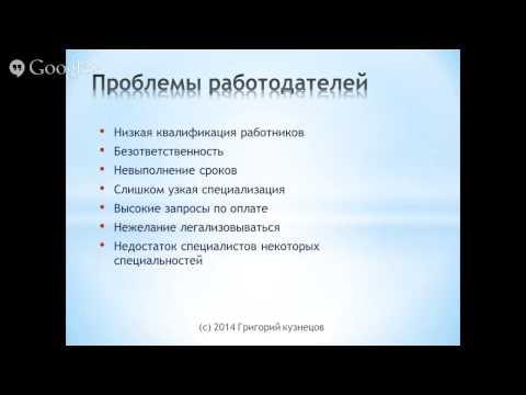 Интернет работа 2014 (вебинар 16 января 2014)