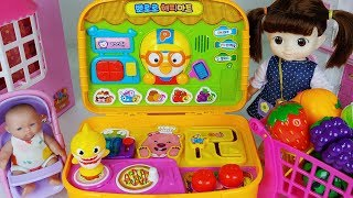 Baby Doll food market register and mart toys car play - 토이몽