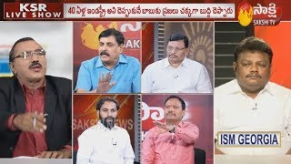 KSR Live Show | AP Assembly LIVE 2019 Highlights | YS Jagan vs Chandrababu Fight - 18th June 2019
