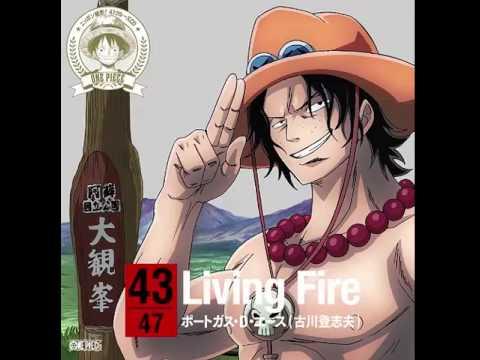Portgas D Ace  Living Fire
