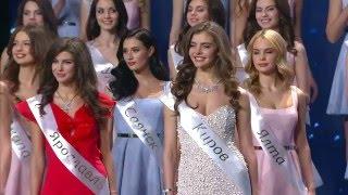 Мисс Россия 2016: Объявление победительницы - Miss Russia 2016: Crowning