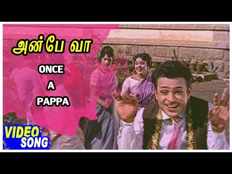 Once A Pappa Song | Anbe Vaa Tamil Movie | Video Songs | MGR | Saroja Devi | M S Viswanathan