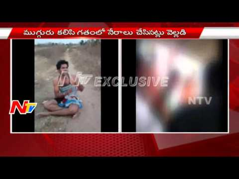 Dalit Girl Gang Rape: Escaped Girl Face to Face | Police Negligence | NTV