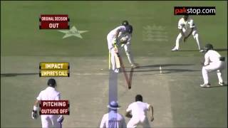 Abdul Rehman 5 Amazing Wickets 2011