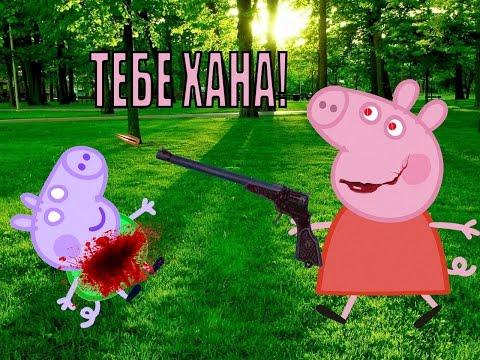 Свинка Пеппа Мультики! Подряд НОВЫЕ СЕРИИ Часть 4