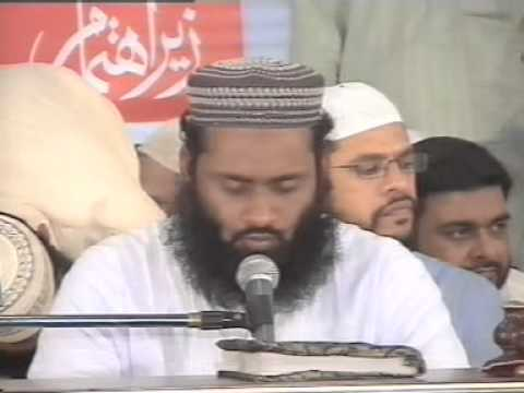 Qari Ihsan Ullah Farooqi Jamia Fathia Lahore 2007 Part 1 video