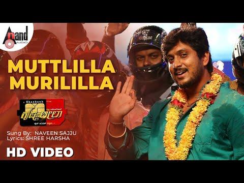 Krishna-leela | muttlilla Murililla | Feat. Ajai Rao, Mayuri | Shashank | New Kannada video