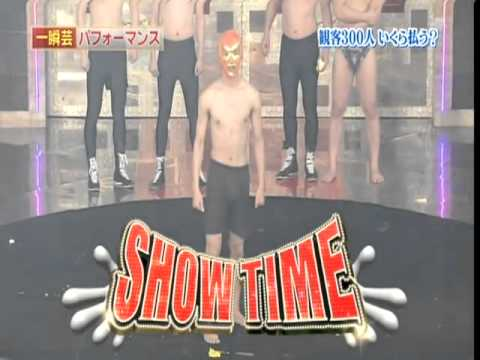 Japan super funny programme