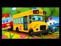Les roues de l'autobus - Comptines avec les voitures et les camions - Vroum Vroum Touni - Titounis MP3