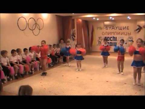 Открытие Малых Зимних Олимпийских игр в детском саду 1676