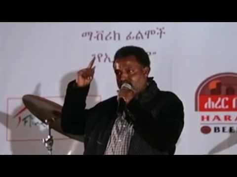 Very funny Ethiopian stand up comedy by Mekonen Leake 2016