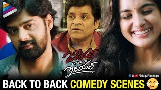 Juliet Lover of Idiot Back 2 Back Comedy Scenes | Naveen Chandra | Nivetha Thomas | Telugu FilmNagar