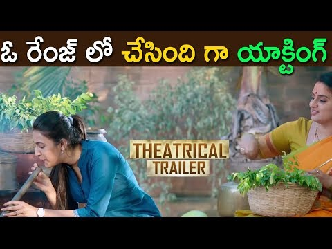 Happy Wedding Trailer Official HD 2018 - Latest Telugu Movie 2018 - Niharika Konidela
