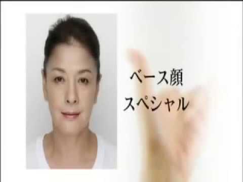 Японский массаж лица  Yukuko Tanaka
