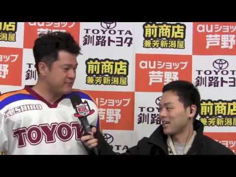 釧路トヨタ最終戦勝利し2位!政輝通商優勝!