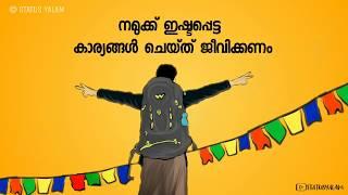Travel Dialogue Lyrical whatsapp status malayalam