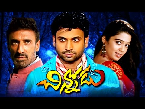 Telugu Movies Full Length Movies # Chinnodu # Telugu  Movies Online Watch Free