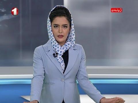 Afghanistan midday Dari News 20.7.2016 خبرهای نیمه روزی